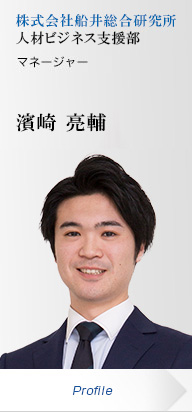 濱崎 亮輔